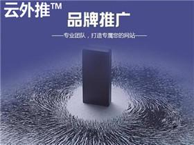 黑帽seo培训之常见的黑帽操作手法