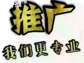 太原SEO_太原SEO优化_太原网站优化公司