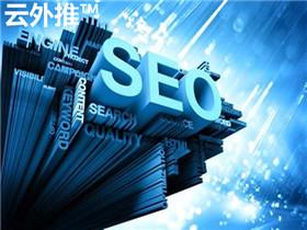 SEO优化服务平台_百度排名优化公司_网站关键词SEO优化查询