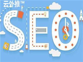西宁seo优化怎么搞地方门户网站