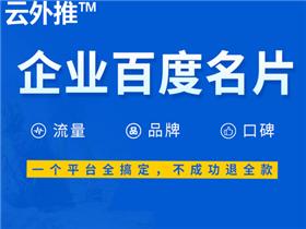 太原seo网站优化经验分析